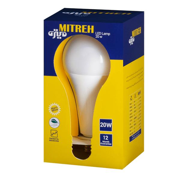 لامپ ال ای دی میتره مدل حبابی 20وات