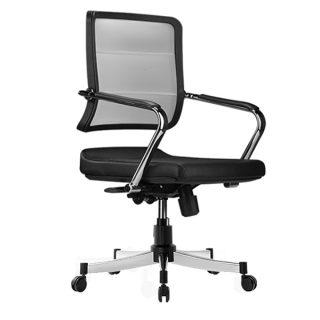 صندلی اداره و صندلی کارمندی سیلا مدل K14q