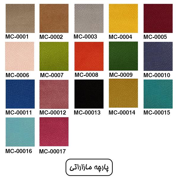 رنگبندی تخت خواب تارکان یاتاک مدل A 101