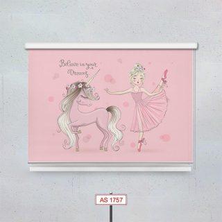 پرده شید دستیکور مدل دختر و اسب