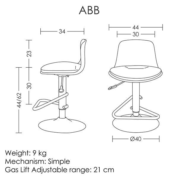 صندلی اپن شیک آرتمن مدل ABB