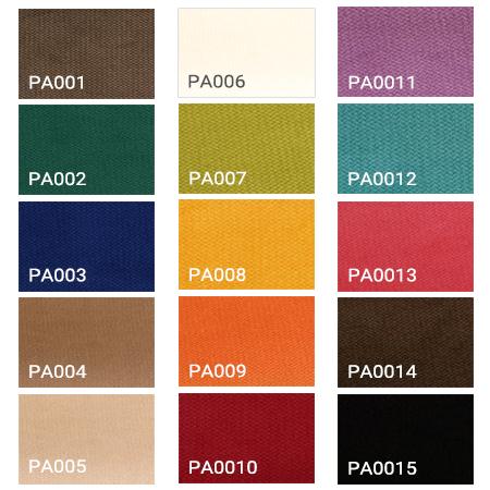 تنوع رنگ پارچه تخت خواب تارکان یاتاک C101