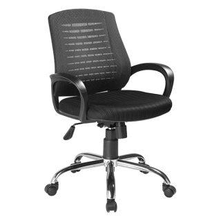 صندلی اداری و صندلی کارمندی راحتیران مدل F 135-1