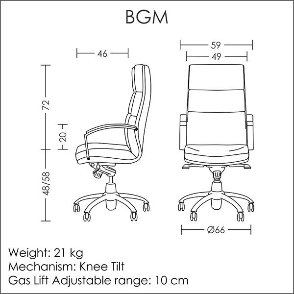 صندلی مدیریتی راحت آرتمن مدل BGM
