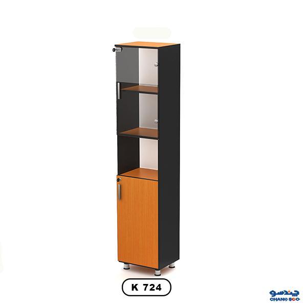 کتابخانه شخصی نوژن مدل K724-725