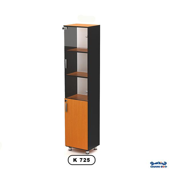 کتابخانه نوژن مدل K725