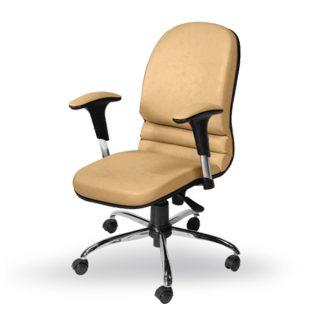 صندلی اداری و صندلی کارمندی نوین سیستم مدل 7011B