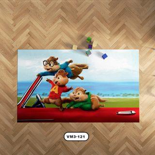 فرش دستیکور مدل آلوین و سنجاب ها
