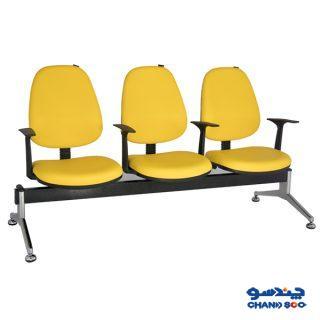 صندلی انتظار شیک راحتیران مدل WF 701P