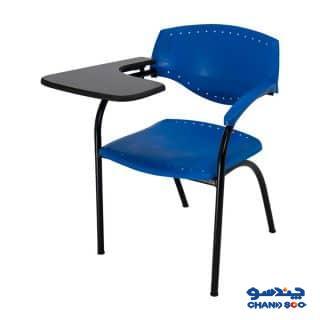 صندلی آموزشی راحتیران مدل A 520P