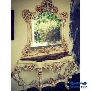 آینه و کنسول کوروش مدل سلطنتی