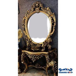 آینه و کنسول کوروش مدل موناکو