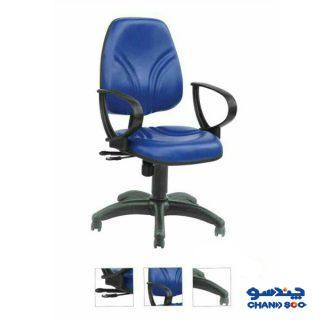 صندلی اداری و صندلی کارمندی لیزن کالا مدل سامیایی