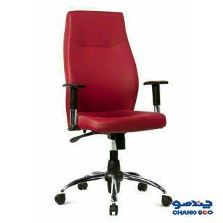 صندلی کارمندی لیزن کالا مدل 2060