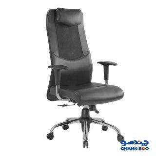 صندلی اداره و صندلي مديريتي راینو مدل M520B
