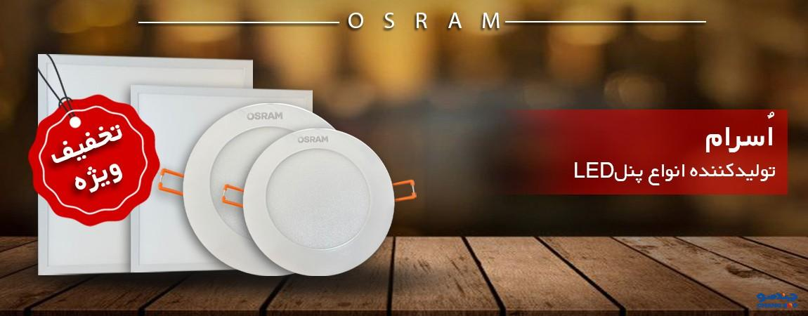 osram99