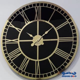 ساعت دیواری آتریکس مدل خورشیدی X-001