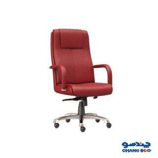 صندلی کارمندی شیزن مدل G7