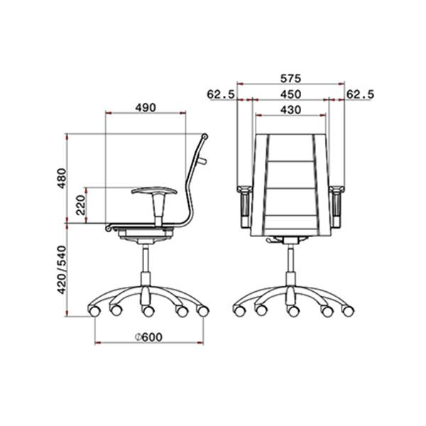 ابعاد صندلی کارمندی لیو مدل B52