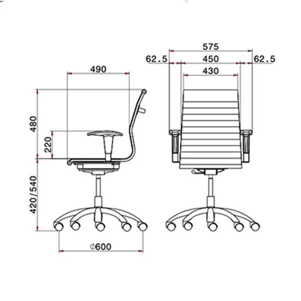 ابعاد صندلی کارمندی لیو مدل A52
